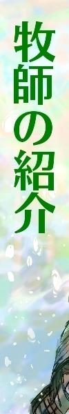murakakami_20.jpg